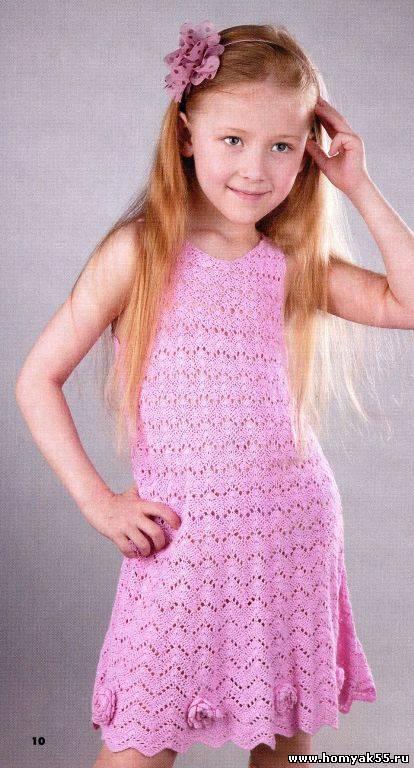 Розовое платье на 7 лет