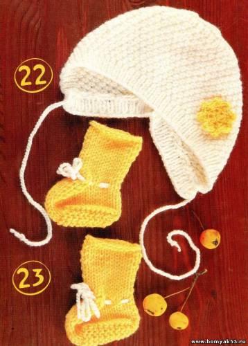 Шапочка и башмачки спицами на 1-3 месяца