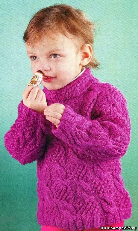 Пуловер с рельефным узором на