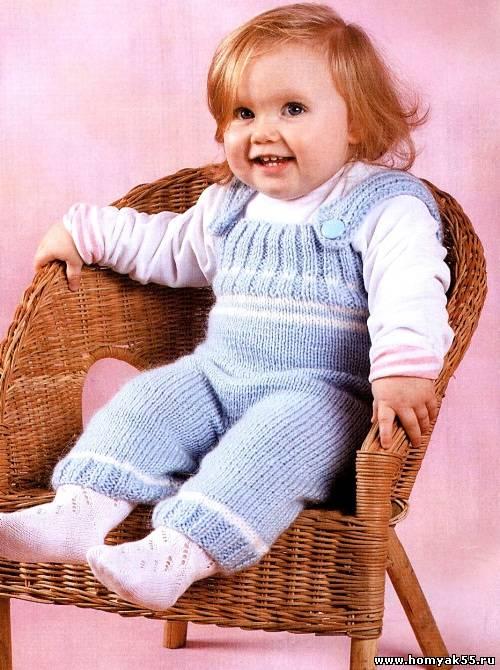 Голубой комбинезон для малыша