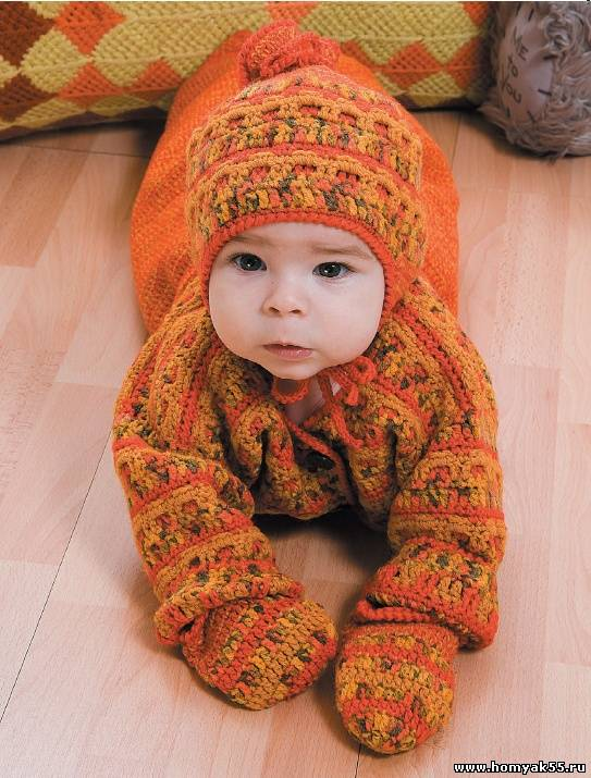 Детский комплект Солнышко