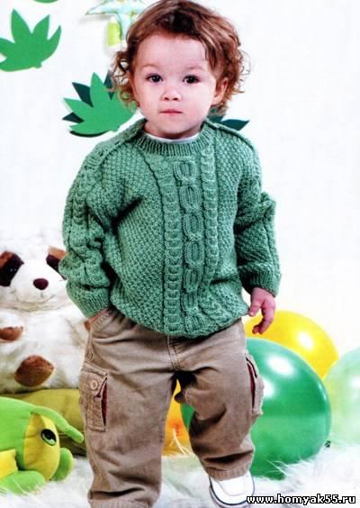 Джемпер для малыша «Кавалер в