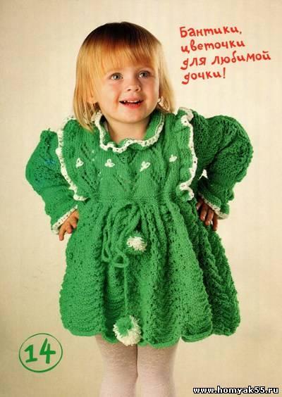 ажурное платье на 2-3 года
