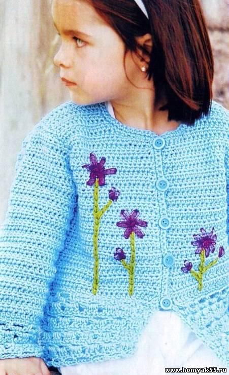 Голубой жакет для девочки
