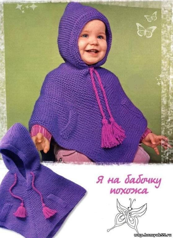 Пончо для девочки спицами