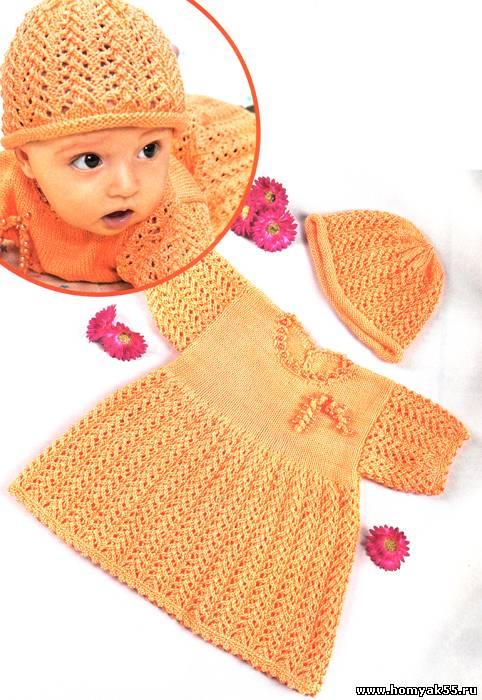 детское вязаное платье и шапочка