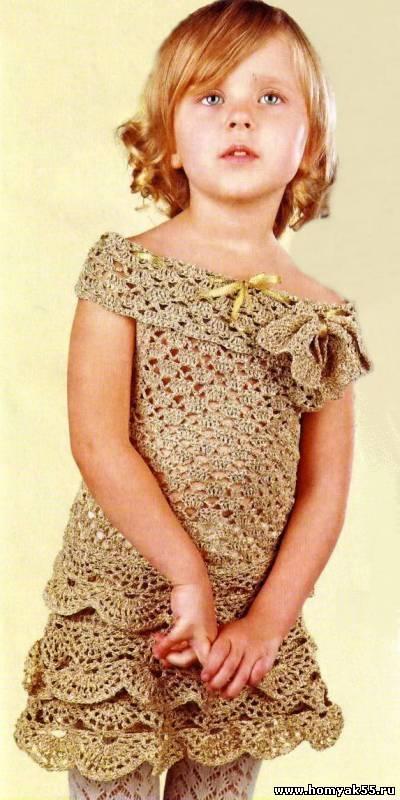 Золотистое платье для девочки