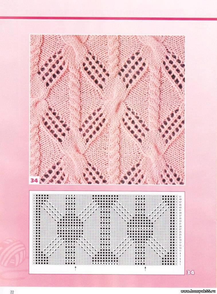 Узоры для вязания в картинках 430