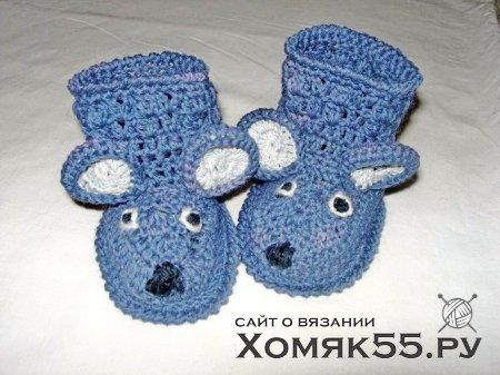 МК пинеток-мышек