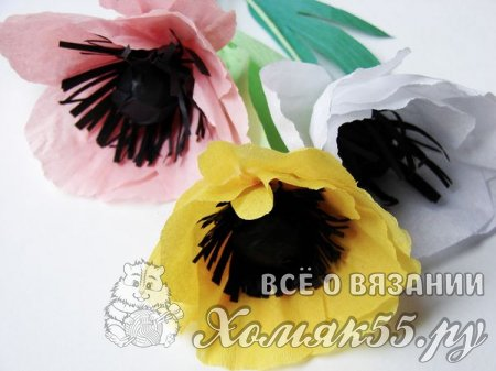 Цветы из бумаги - Анемоны