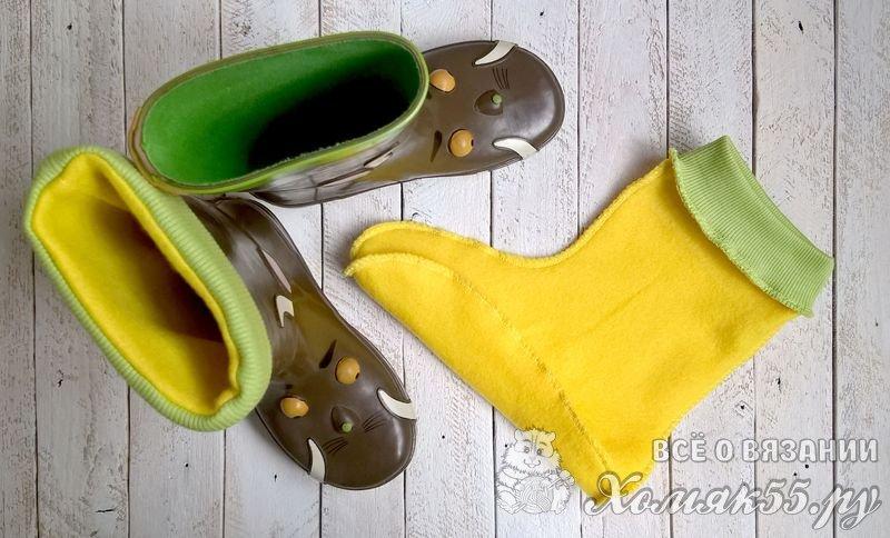 Сшить вкладыш в резиновые сапоги детские 58