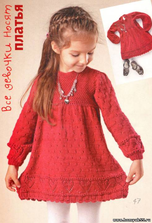 сарафан для девочки вязание сердечки