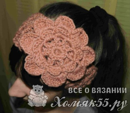 Повязка на голову крючком с цветком