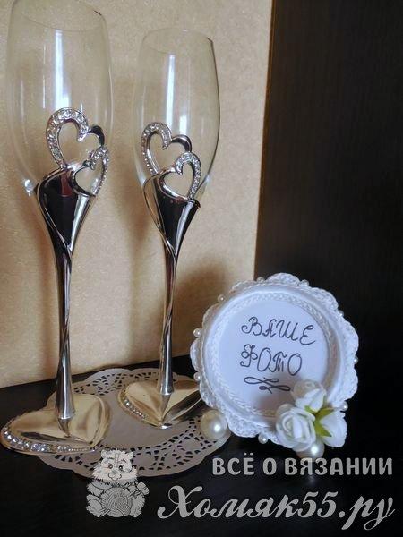 Фоторамка «Свадебная» крючком