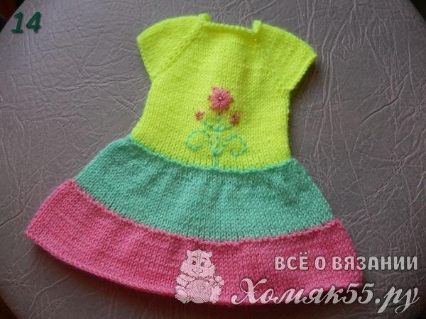 Платья для кукол вязание спицами