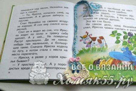Закладка крючком «Девочка с косичкой»