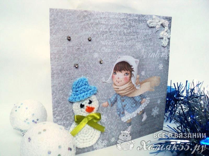 новогодняя открытка спицами
