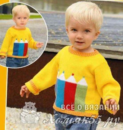 Хомяк 55 ру вязание спицами для детей