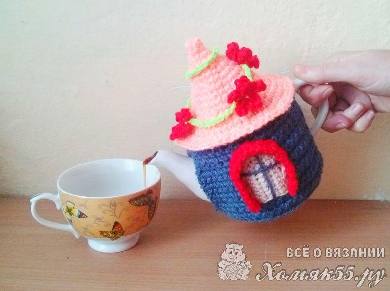 Грелка на чайник в виде домика крючком